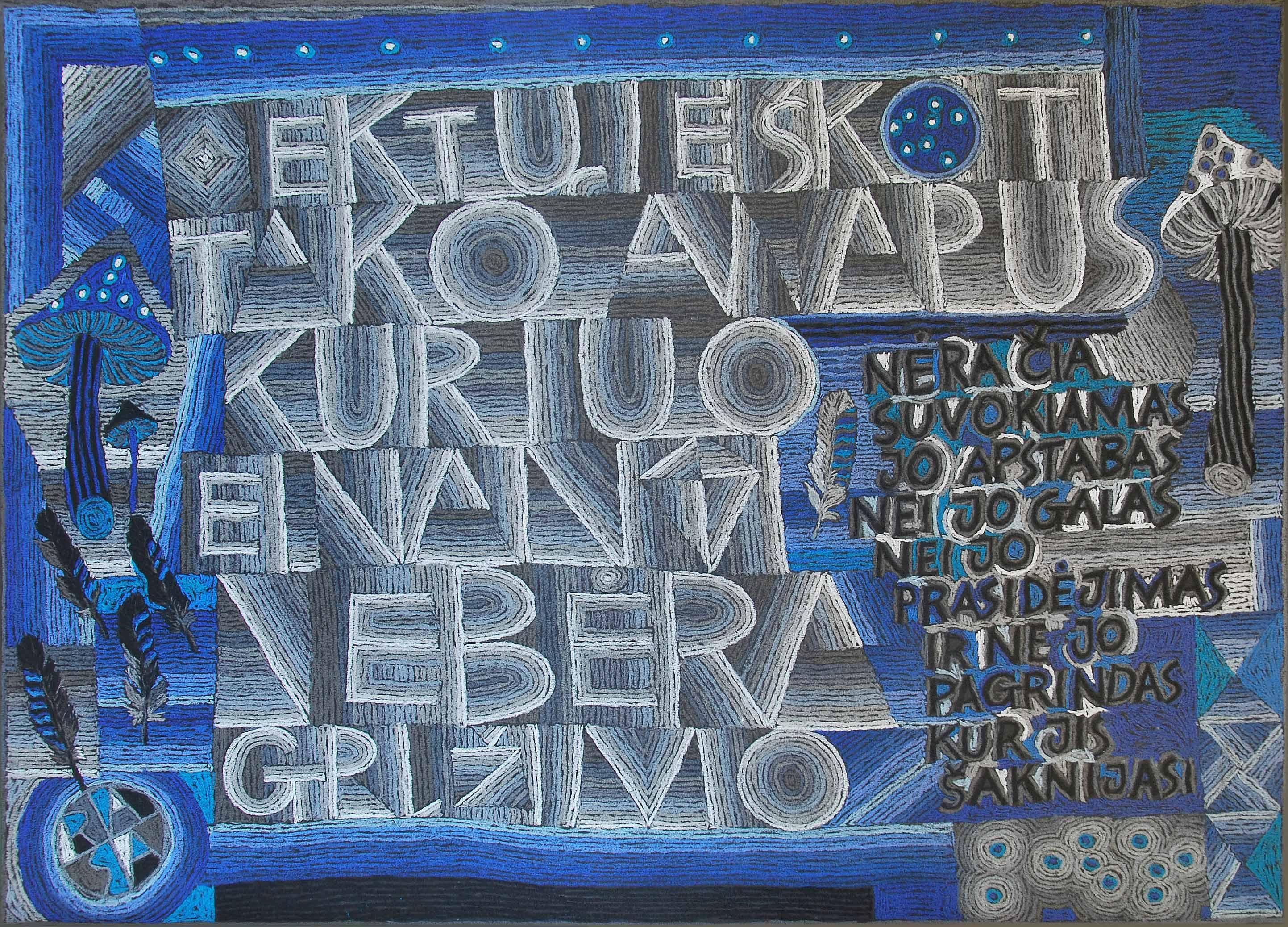 Rasos Janulevičiūtės kaligrafija   lnm.lt nuotr.