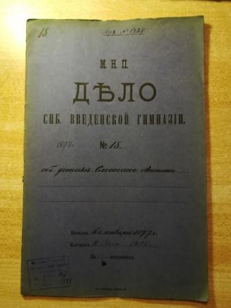 A.Smetonos byla | V. Biloto asmeninio archyvo nuotr.