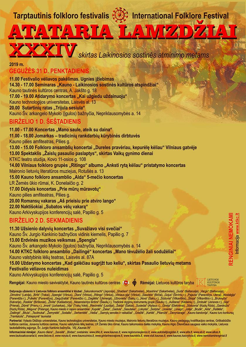 Renginio plakatas | Kauno tautinės kultūros centro nuotr.