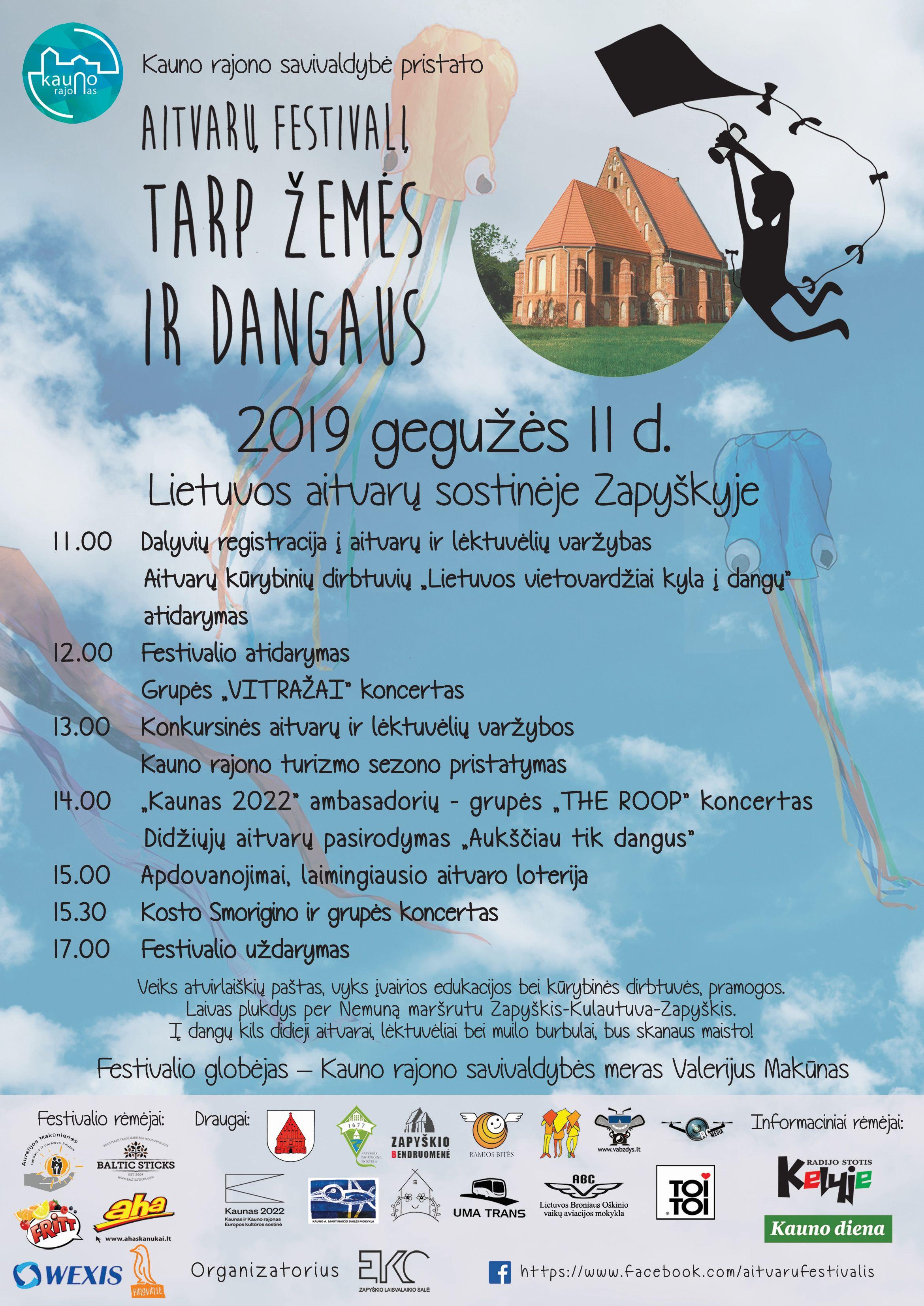 Aitvarų renginio skelbimas 2019 Zapyškis | Ežerėlio kultūros centro nuotr.