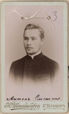 Antanas Smetona1_V. Biloto asmeninis archyvas