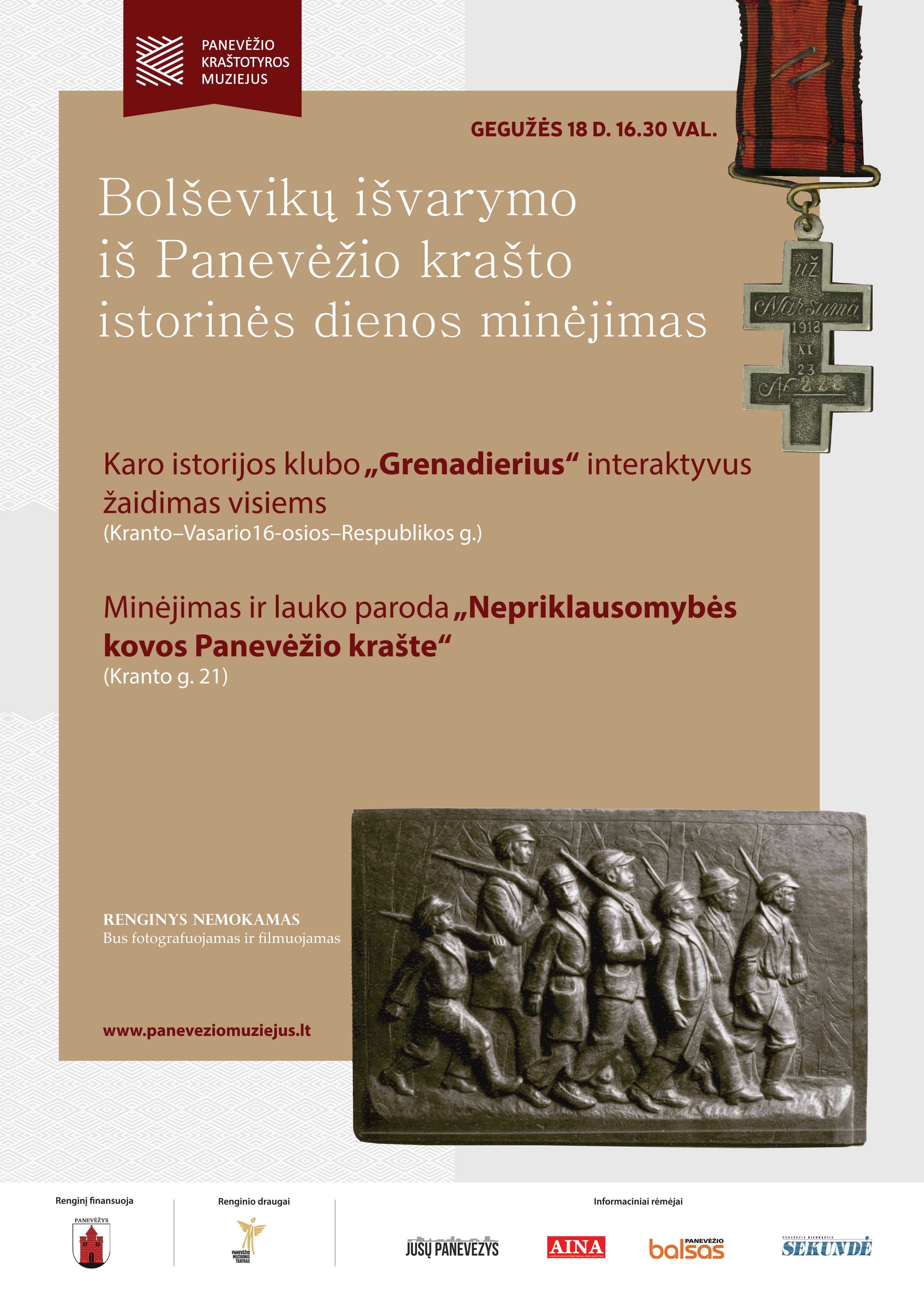 Bolševikų išvarymo iš Panevėžio krašto istorinės dienos minėjimas | Panevėžio kraštotyros muziejaus nuotr.