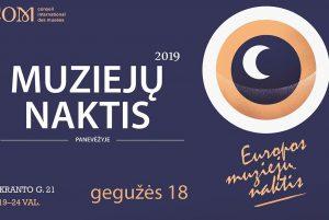 Muziejų nakties programa | Panevėžio kraštotyros muziejaus nuotr.