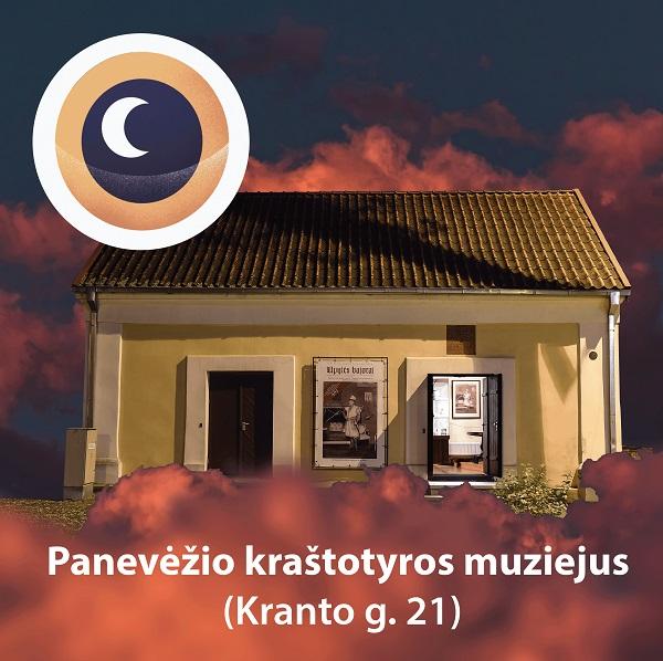 Muziejaus lobiai 2019 m. | Panevėžio kraštotyros muziejaus nuotr.