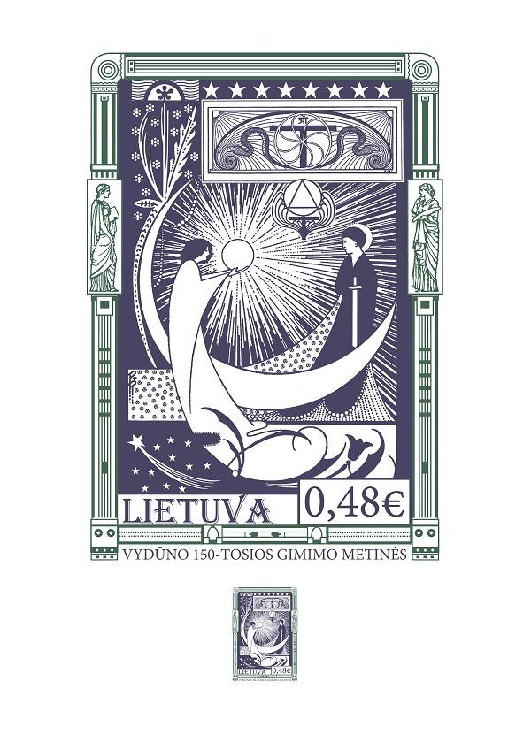 Pašto ženklas, skirtas Vydūno 150-mečiui . Dail. Mikalojus Vilutis | Lietuvos mokslų akademijos nuotr.