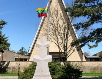 Atidengtas paminklas Čikagoje A. Ramanauskui-Vanagui | urm.lt nuotr.