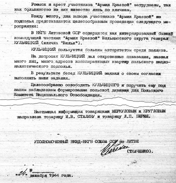 I. Tkačenkos pranešimas M. Suslovui apie galimybę panaudoti Wilką | LYA, f. 51, ap. 1, b. 12, l. 19, 22 nuotr.