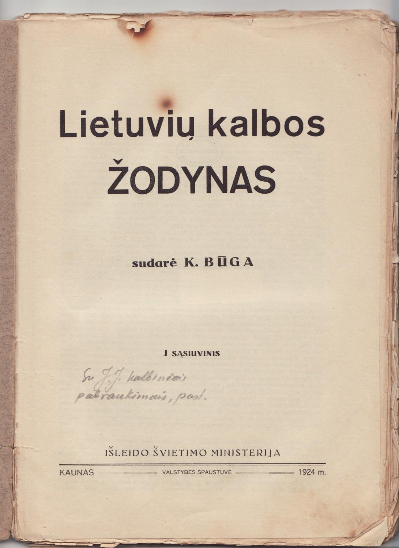 1924 m. Kazimieras Būga pradėjo leisti Lietuvių kalbos didįjį žodyną sąsiuviniais (baigtas leisti 2008 m.) | voruta.lt nuotr.