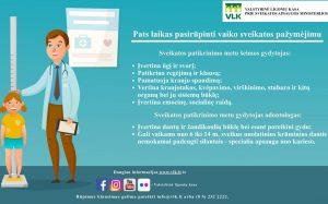 Ligonių kasos ragina kuo anksčiau patikrinti vaikų sveikatą | Valstybinės ligonių kasos nuotr.
