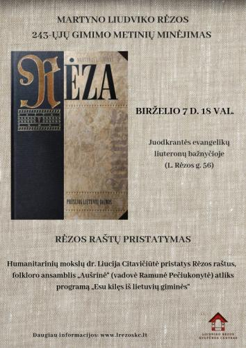 Rėzos raštų pristatymas | Liudviko Rėzos kultūros centro nuotr.