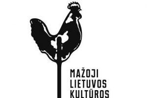 Mažoji Lietuvos kultūros sostinė | lrkm.lt nuotr.
