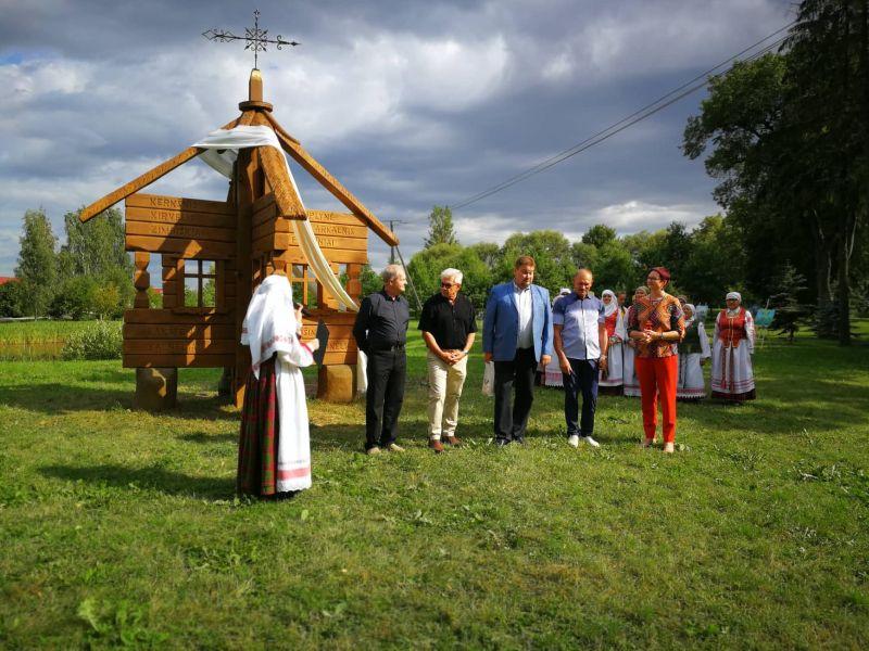 Paminklas išnykusiems Linkuvos apylinkių kaimams   Pakruojis.lt, R. Pupinytės nuotr.