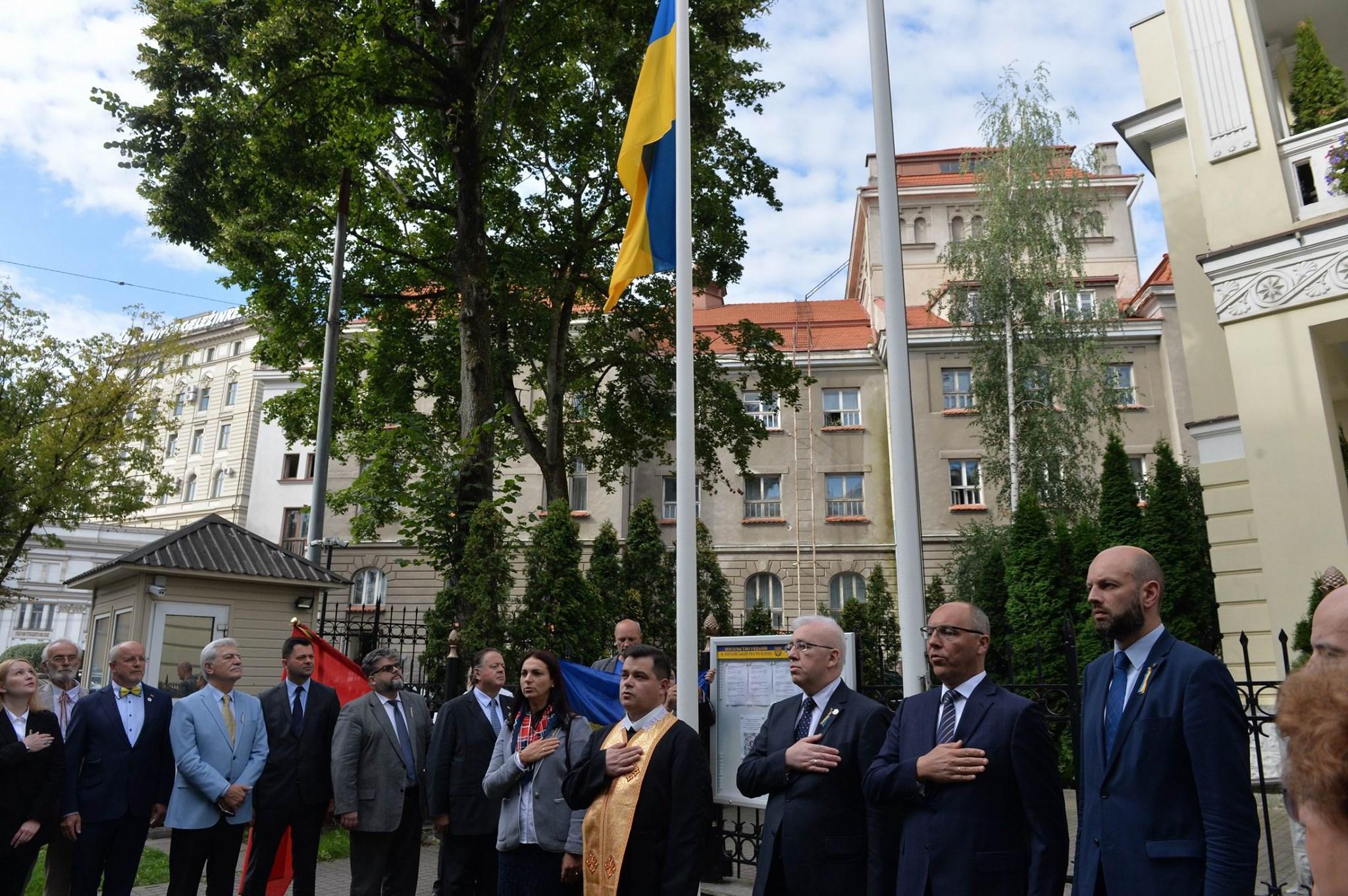 Ukrainos Vėliavos dienos iškilmės | Rengėjų nuotr.