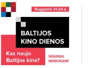 Baltijos kino dienos 2019 | forumcinemas.lt nuotr.
