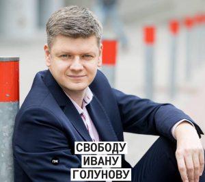 Aleksandras Zubriakovas | Asmeninė nuotr.