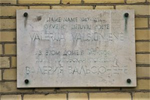 Atminimo lenta skirta poetei Valerijai Valsiūnienei | Vilnius.lt nuotr.