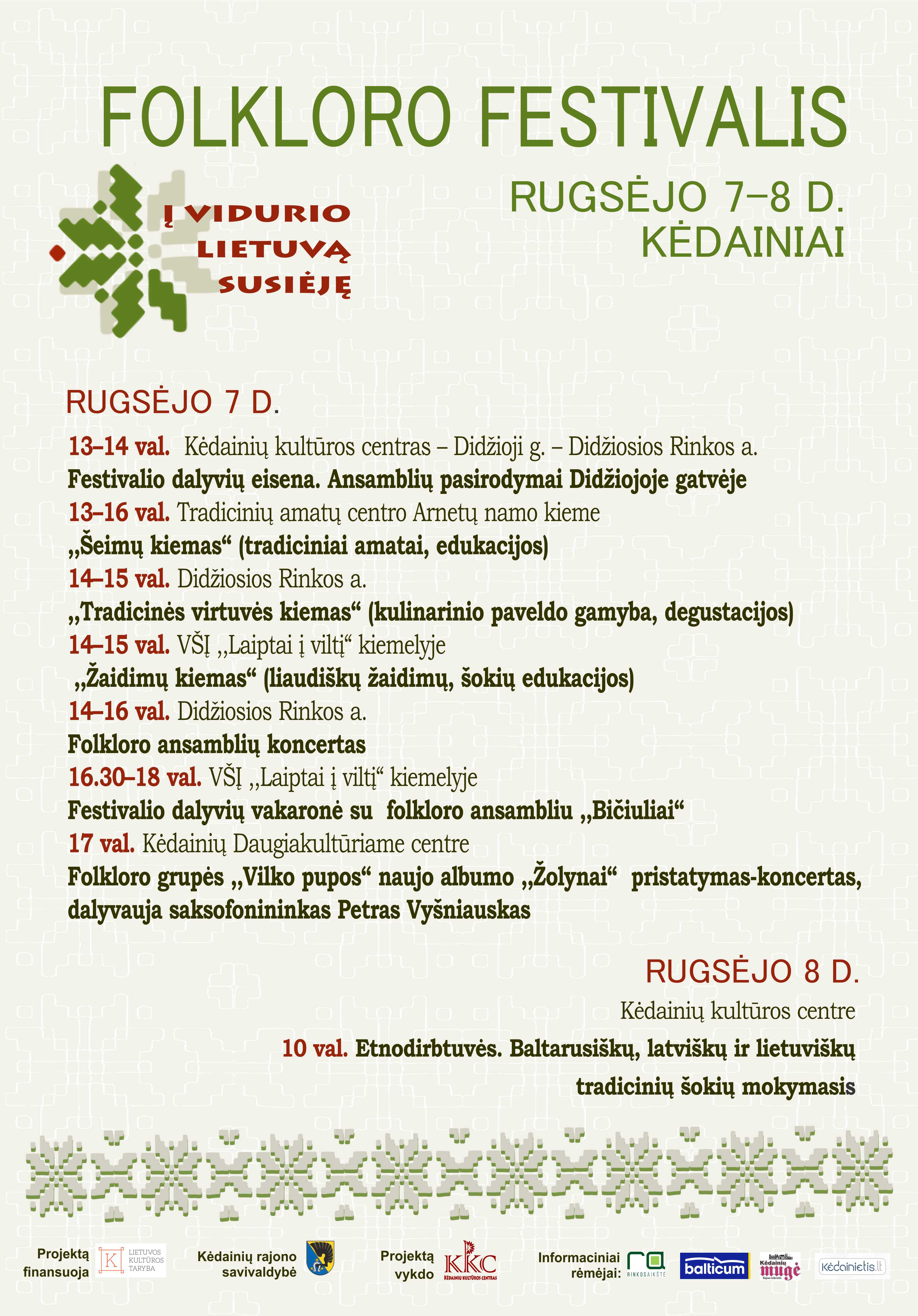 Folkloro šventė 2019   Kėdainių kultūros centro nuotr.