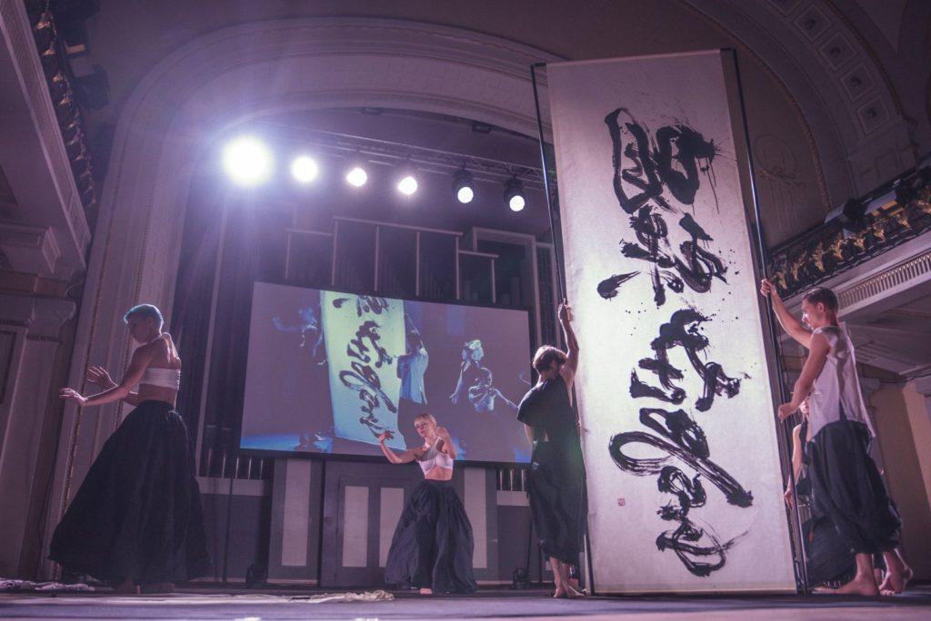 """Japonijos kultūros renginys """"nowJapan""""   madeinvilnius.lt nuotr."""