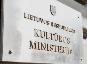 Kultūros ministerija | KM nuotr.