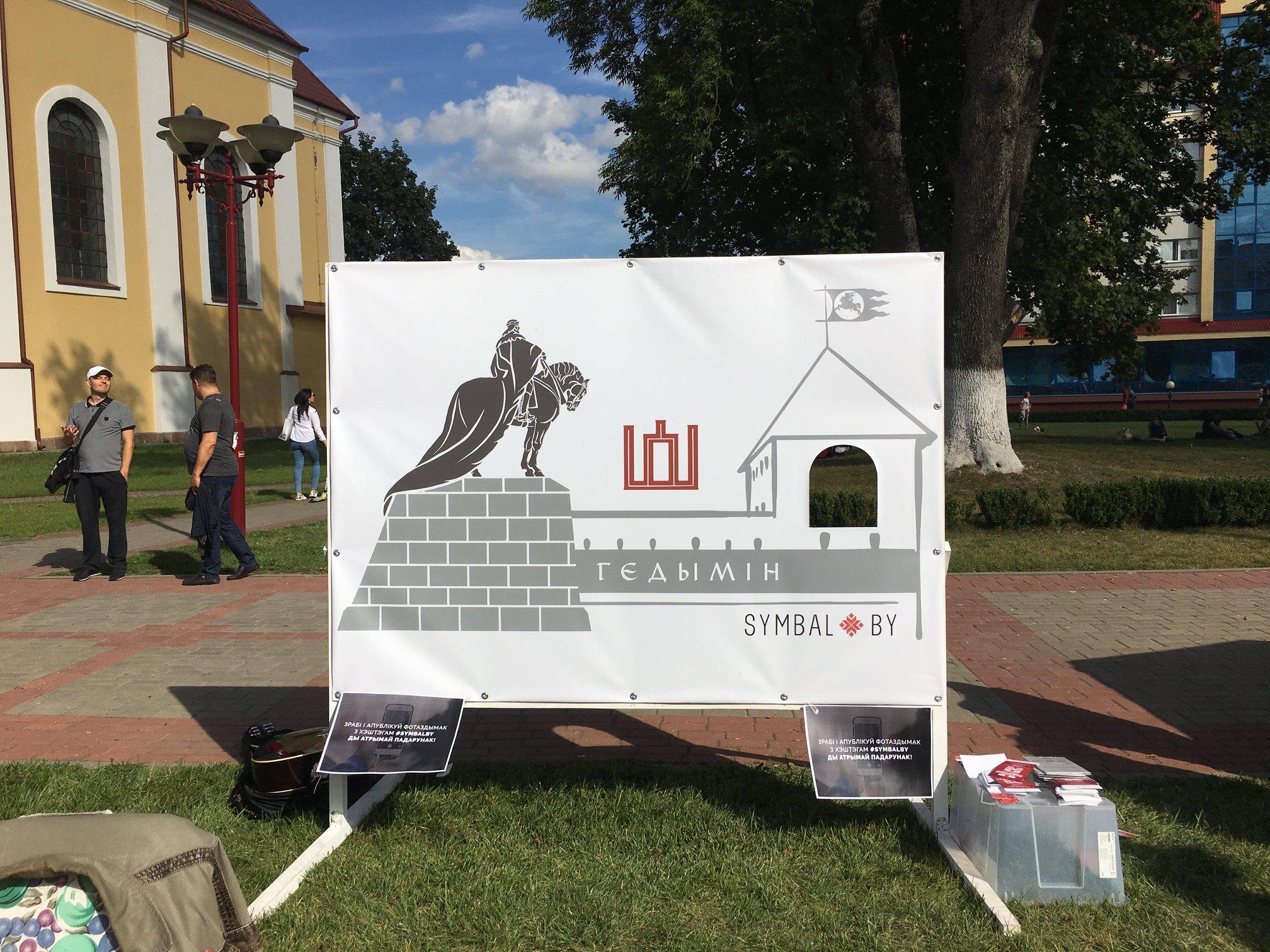 Lydoje atidengtas paminklas Lietuvos Karaliui Gediminui | A. Juozaičio nuotr.