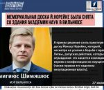 """Первый Балтийский канал"": Jis tikras vyras | Alkas.lt ekrano nuotr."