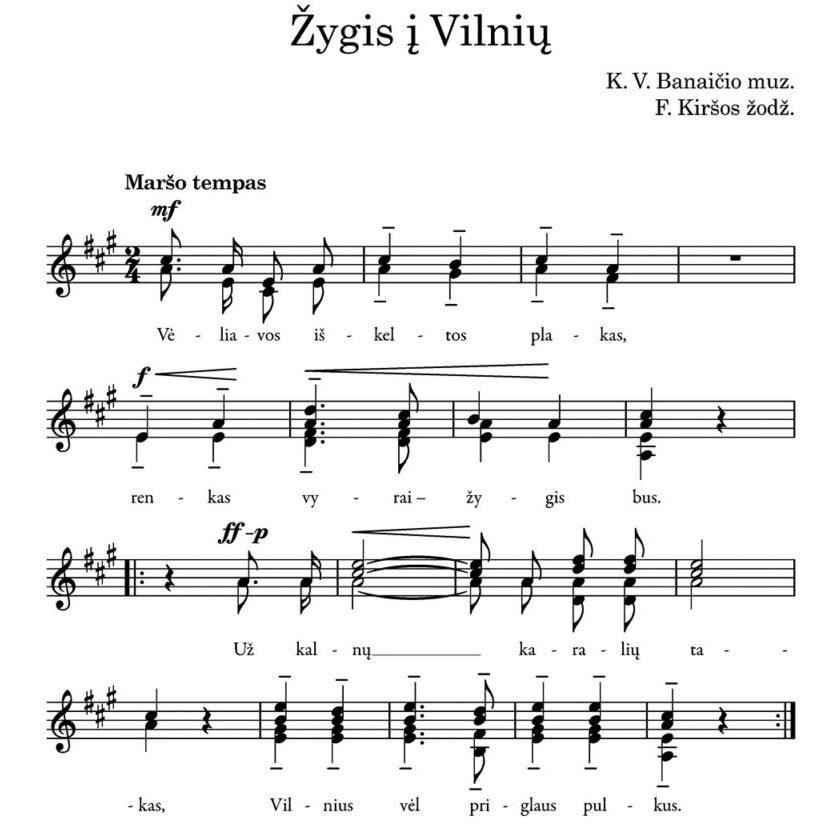 3pav.-J.Petrikaitės-straipsnio-945x1024