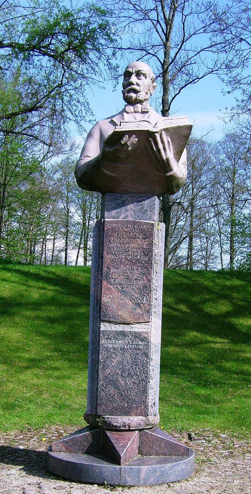Paminklas L. Zamenhofui Veisiejuose | Lietuvos esperantininkų sąjungos nuotr.