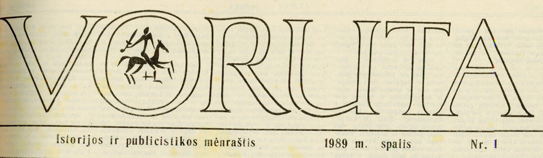 """Pirmojo """"Voruta"""" numerio antraštė   Voruta.lt nuotr."""