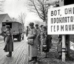 Sovietiniai okupantai Mažojoje Lietuvoje | Archyvinė nuotr.