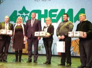 Apdovanoti geriausi ūkininkai 2019   zum.lt nuotr.