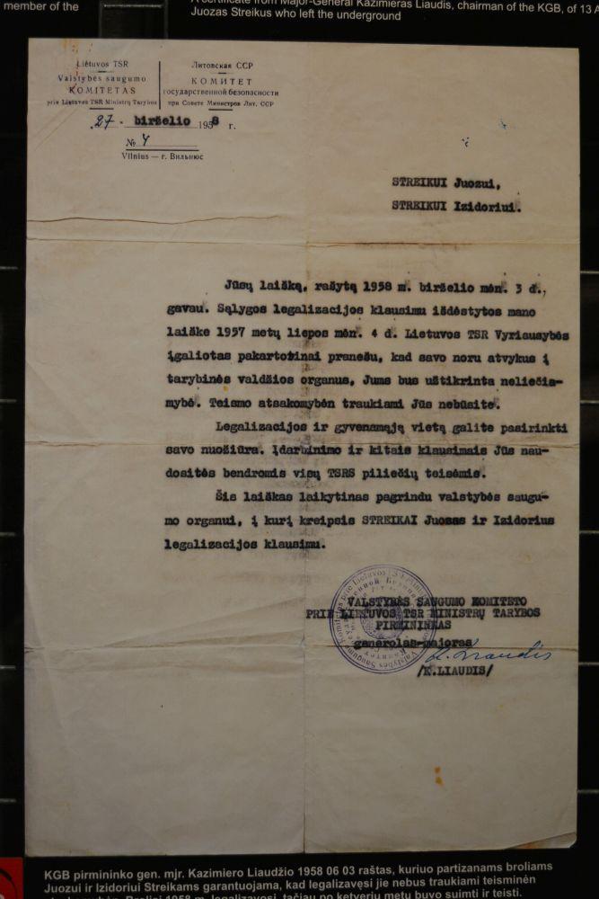 LSSR KGB pirmininko gener. K. Liaudžio raštas, garantuojantis Juozapui ir Izidoriui Streikams neliečiamybę, 1958 m._Nuotrauka iš Lietuvos ypatingojo archyvo ir LGGRTC fondų