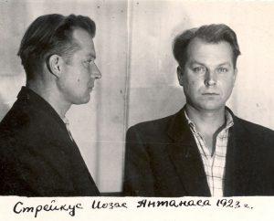 Partizanas Juozas Streikus, suimtas 1961 m. | nuotrauka iš Lietuvos ypatingojo archyvo ir LGGRTC fondų