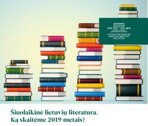 Siuolaikine_literatura_lnb.lt