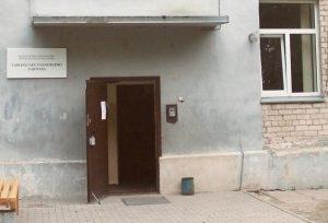 Laikino apgyvendinimo tarnyba | Šiaulių miesto savivaldybės nuotr.