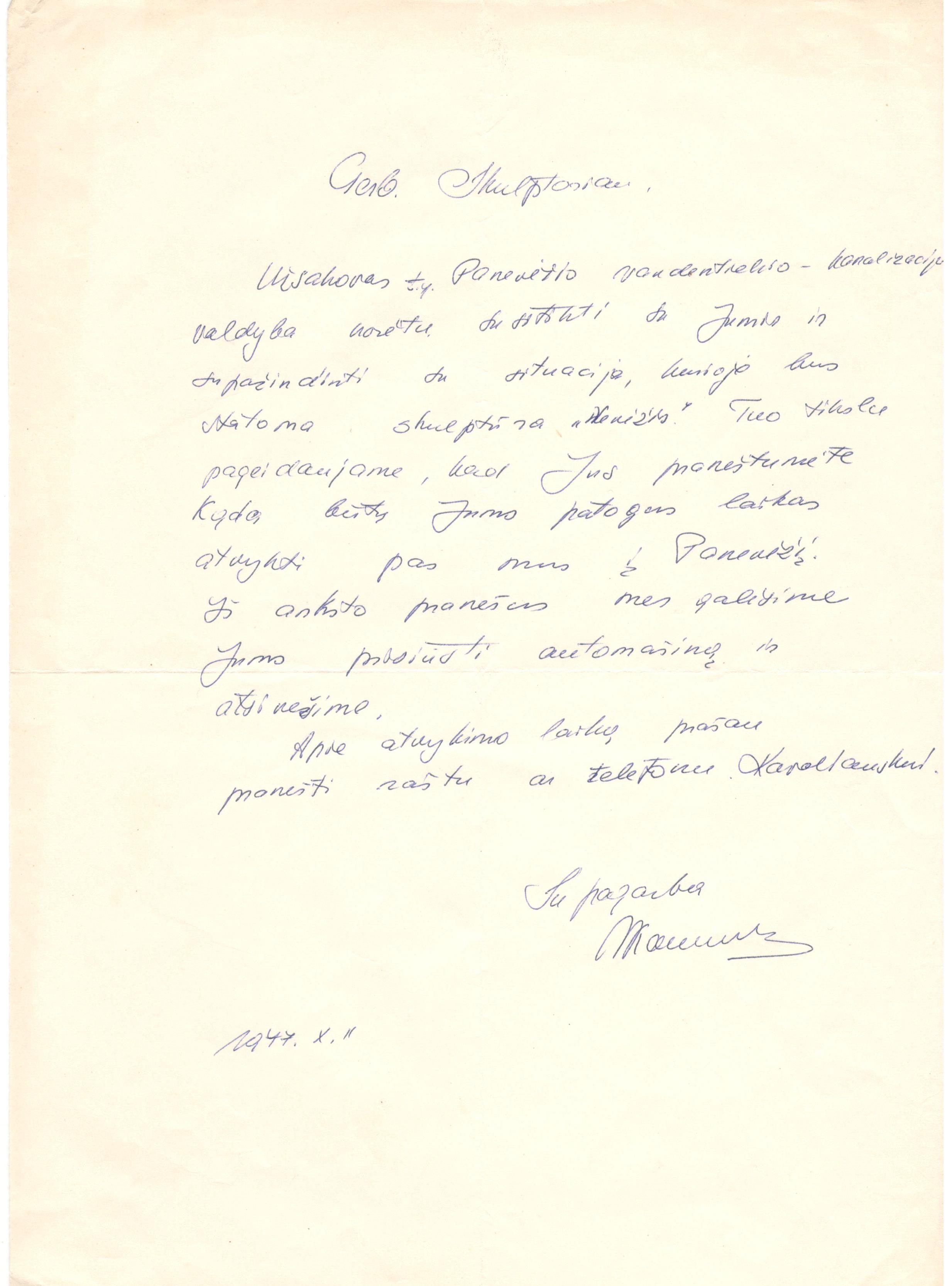 """A. Naruševičiaus laiškas skulptoriui B. Bučui atvykti susipažinti su vieta, kur bus statoma """"Nevėžio"""" skulptūra. 1977 m. spalio 11 d.   Salomėjos Nėries memorialinio muziejaus Kaune nuotr."""