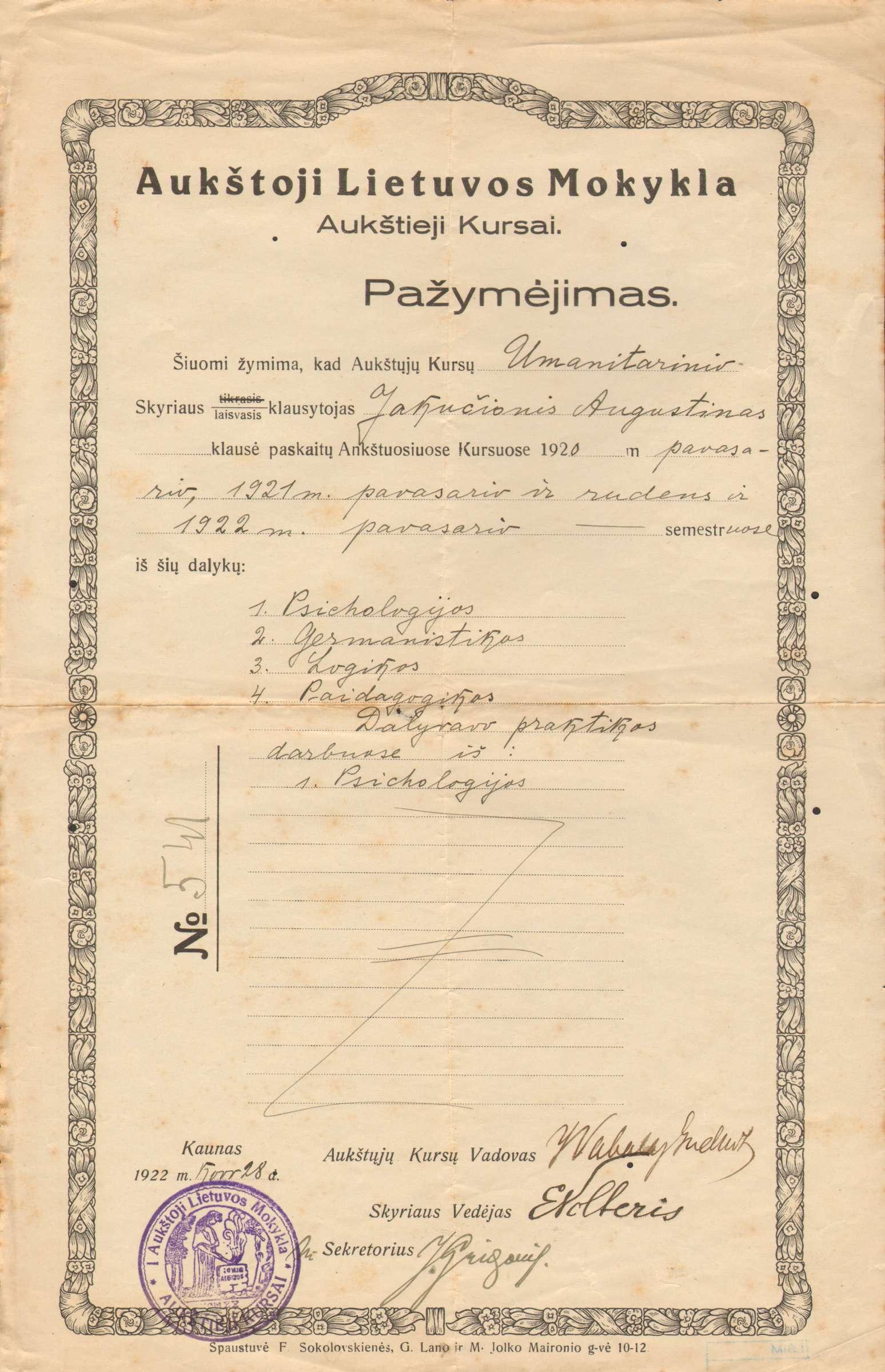 Augustino Jakučionio Aukštųjų kursų baigimo 1922 metais pažymėjimas | Lietuvos švietimo istorijos muziejaus fondų nuotr.