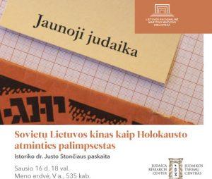 """Vyks paskaita """"Sovietų Lietuvos kinas kaip Holokausto atminties palimpsestas""""   lnb.lt nuotr."""