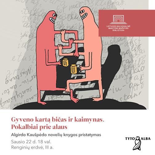 Vyks Algirdo Kaušpėdo novelių knygos pristatymas | lnb.lt nuotr.