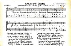Pagal A. Žalvarnio žodžius sukurta blaivininkų giesmė. Atvirukas išleistas 1926 m. | R. Ambrazevičiaus nuotr.