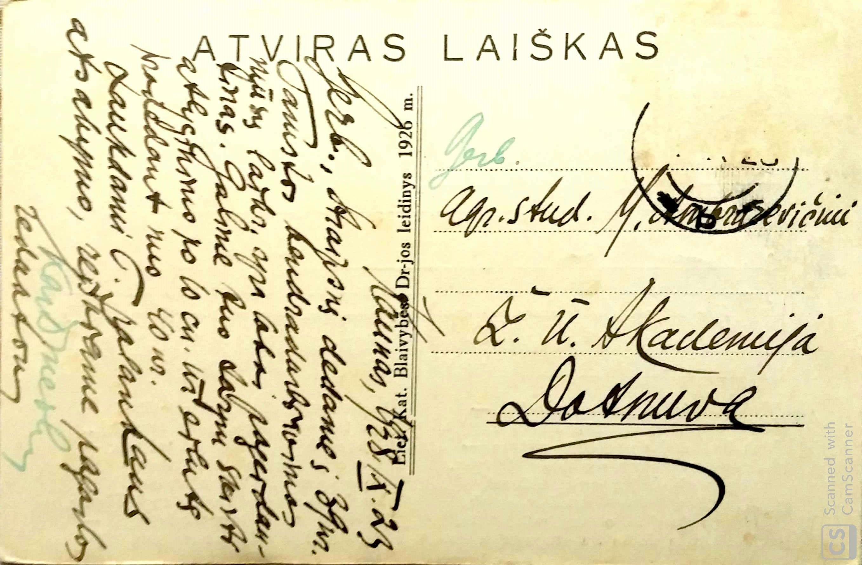 Pirmojo atviruko, išleisto 1926 m. kita pusė – atviras laiškas | R. Ambrazevičiaus nuotr.