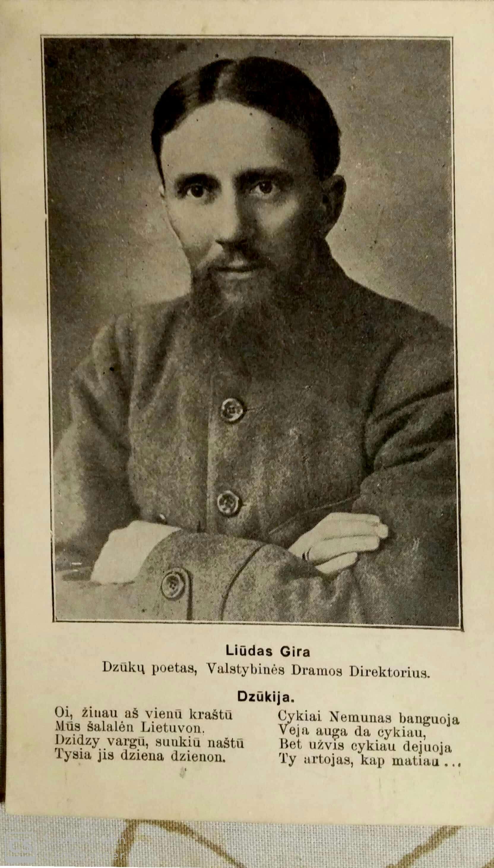Liudas Gira. Atviruko išleidimo metai nenurodyti, tačiau reikia manyti, kad atvirukas išleistas 1922-aisiais metais ar vėliau | R. Ambrazevičiaus nuotr.