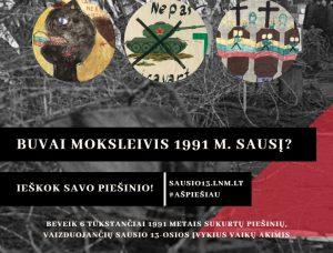 Sausio13 plakatas | Lietuvos nacionalinio muziejaus nuotr.