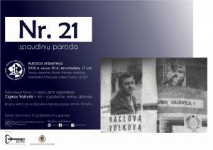 """Šiauliuose bus atidaryta Lietuvos nepriklausomybės atkūrimo 30-mečiui skirta paroda """"Nr. 21""""   savb.lt nuotr."""
