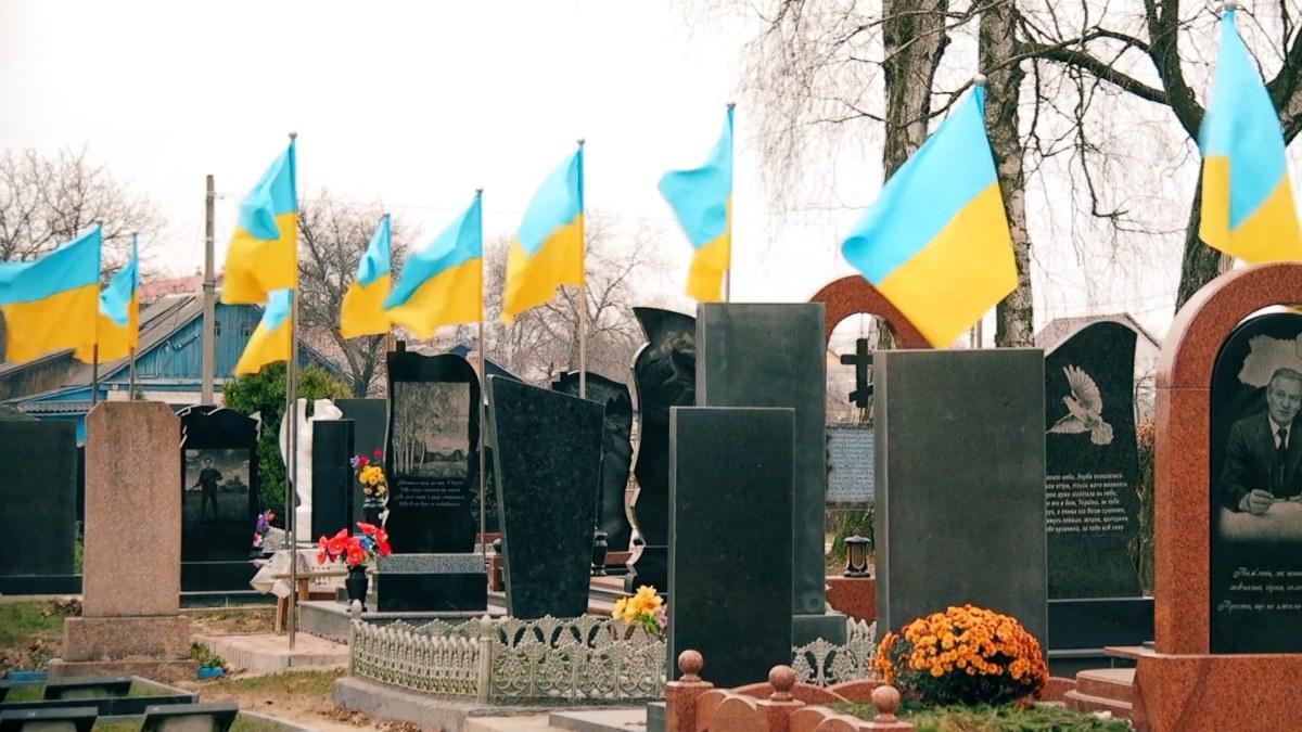 Voluinės Naugardo karių kapinės | Rengėjų nuotr.