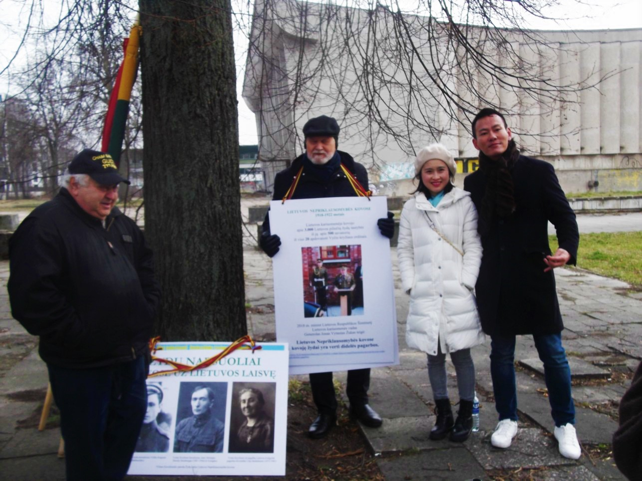 Pagerbti už Lietuvos nepriklausomybę kovoję žydų kariai | rengėjų nuotr.