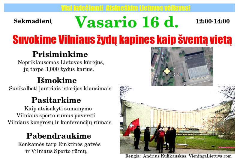Šalia Vilniaus sporto rūmų bus prisiminti Lietuvos žydai kariai | Rengėjų nuotr.