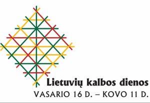 Lietuvių kalbos dienos Nacionalinėje bibliotekoje | lnb.lt nuotr.