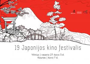 Jau greitai prasidės 19-oji Japonijos kino šventė | Rengėjų nuotr.
