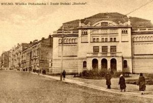 J. Basanavičiaus g.,Vilnius | MA Vrublevskių bibliotekos nuotr.
