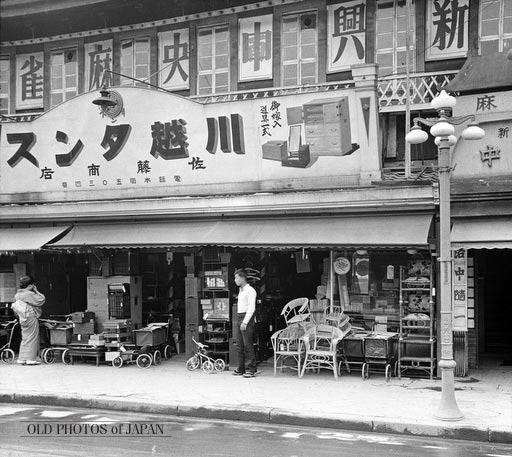 Kyoto baldų parduotuvė   Rengėjų nuotr.